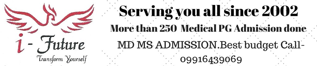 md ms admission 2019